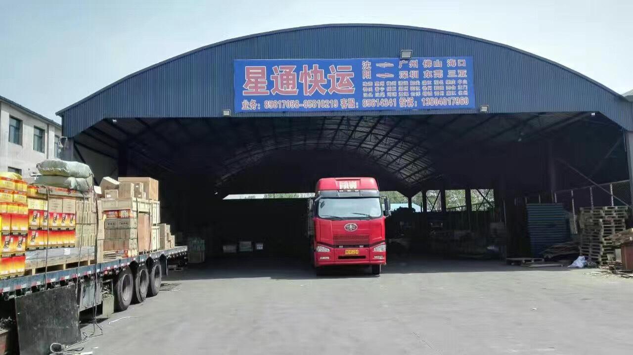 广东省广州市白云到广东省珠海市斗门物流货源信息