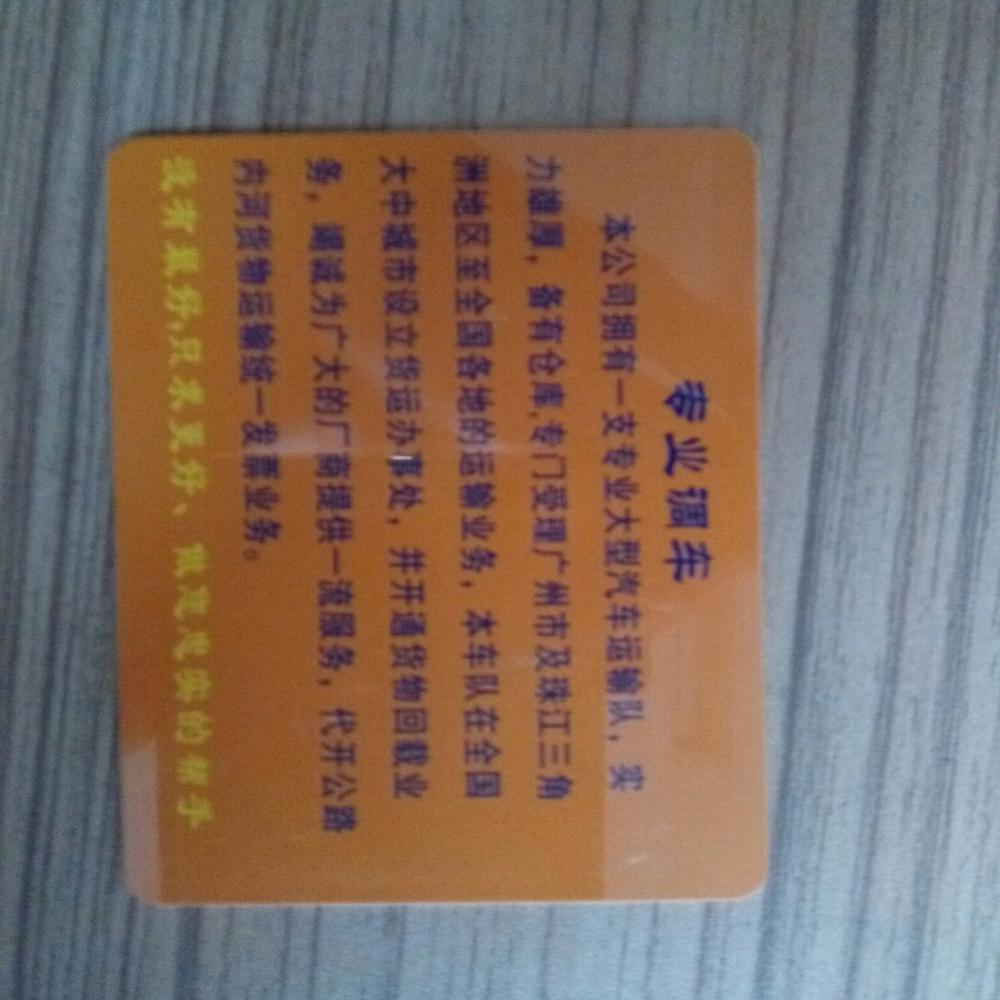 广东省佛山市南海到广东省梅州市五华县物流货源信息
