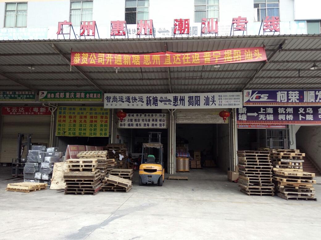 广东省广州市增城到广东省东莞市常平镇物流货源信息