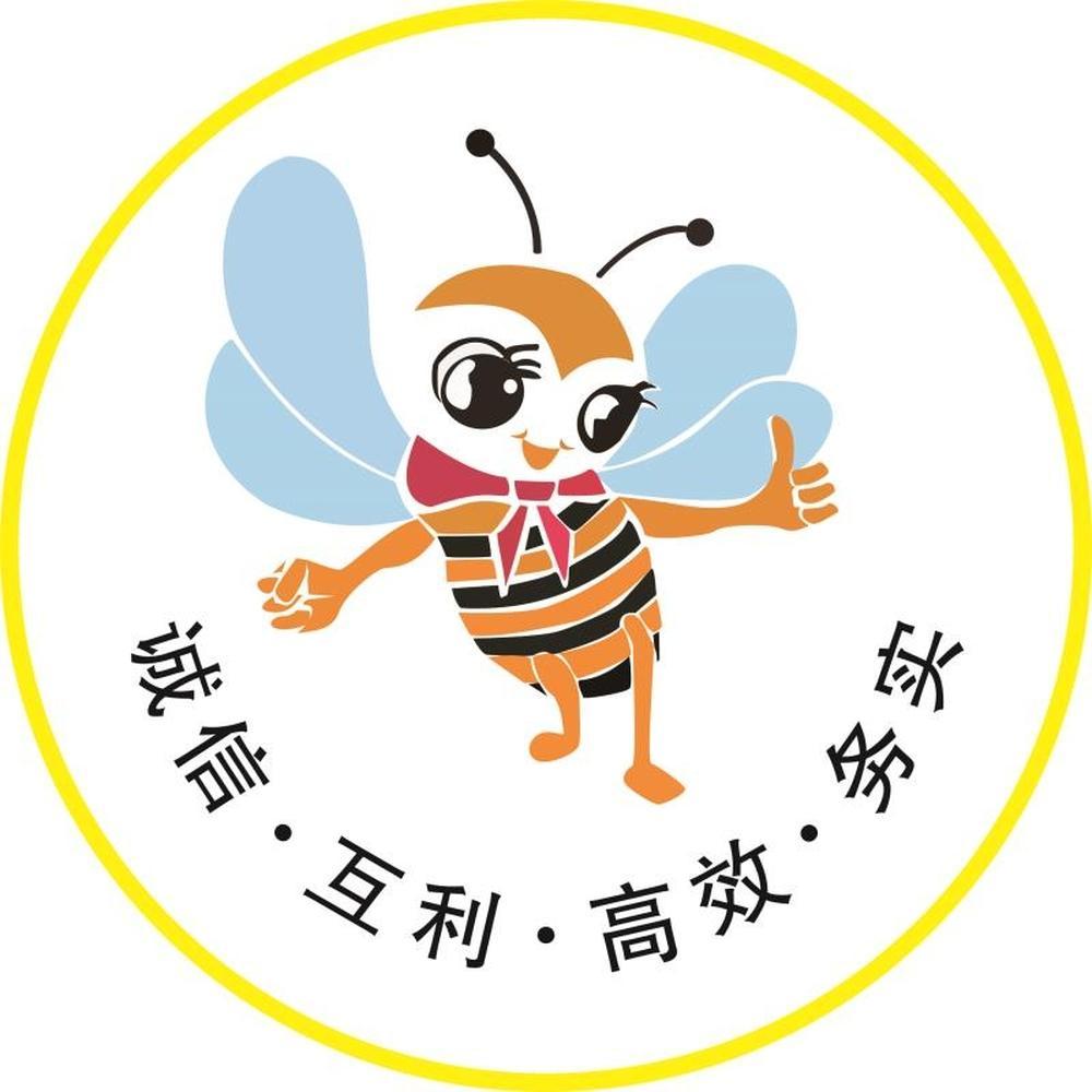 广东省广州市增城到广东省深圳市龙岗物流货源信息