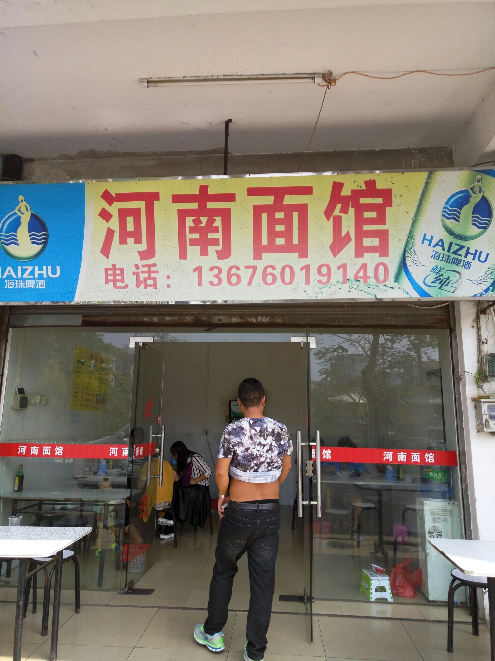 广东省珠海市香洲到湖南省株洲市荷塘物流货源信息
