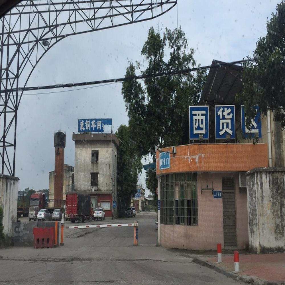 广东省广州市白云到广东省清远市英德物流货源信息