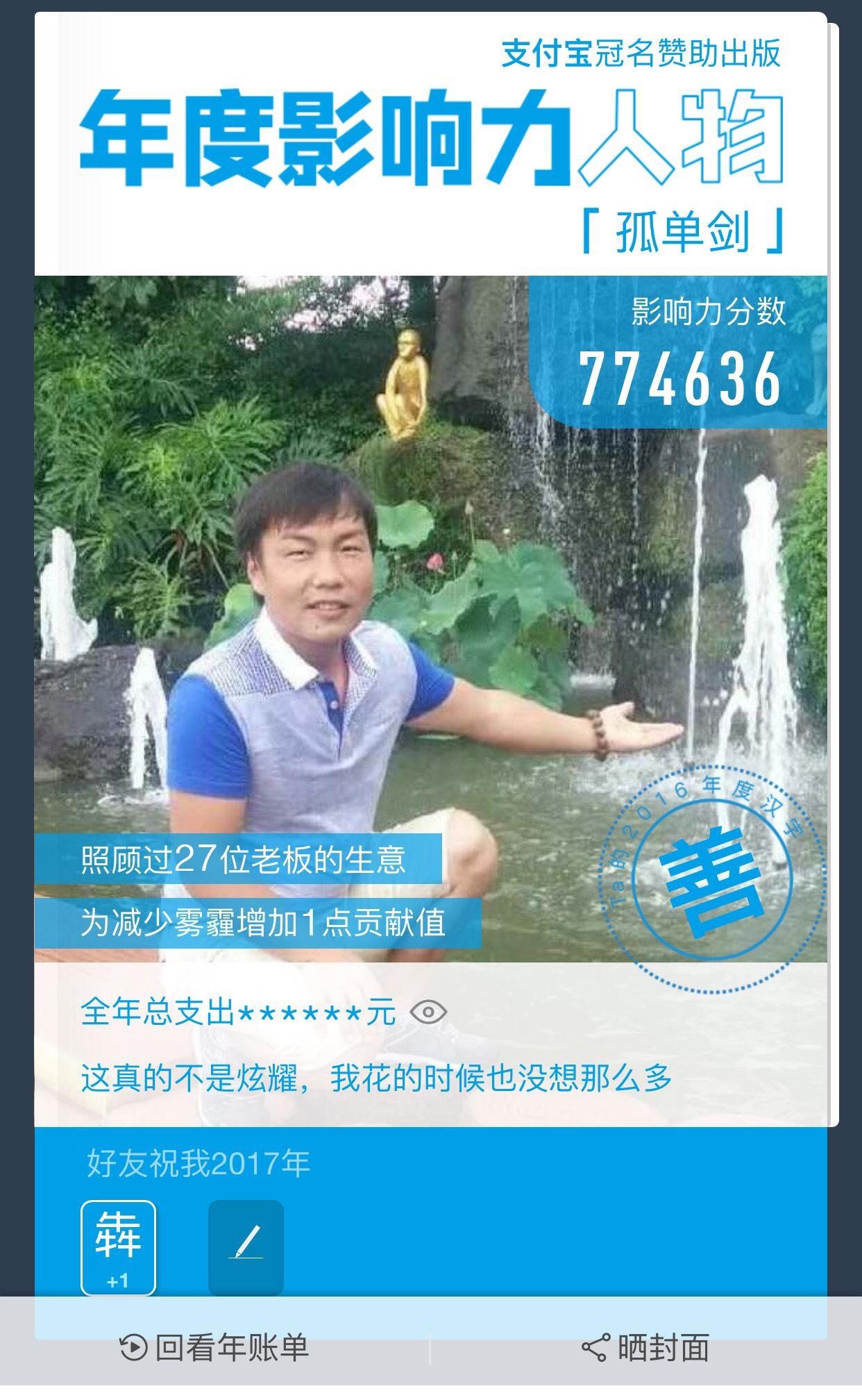 广东省河源市源城到广东省深圳市龙华物流货源信息