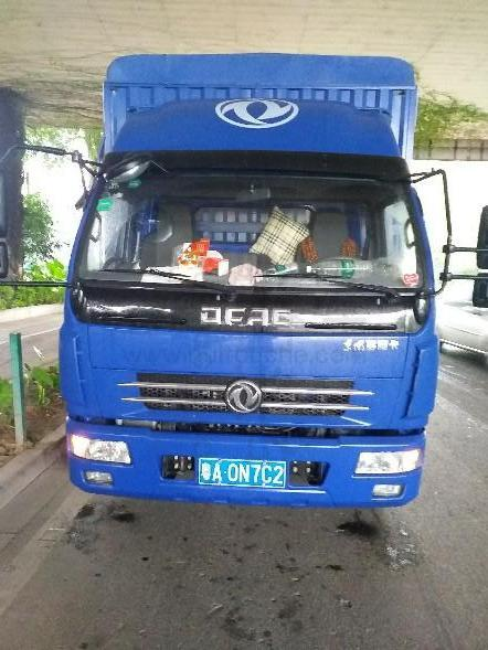 广东省广州市白云到广东省 高栏车 物流运输有限公司