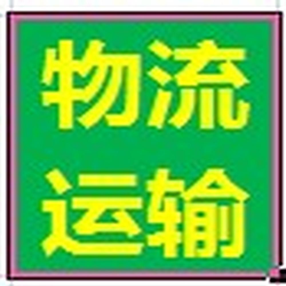 广东省河源市龙川县到广东省东莞市东城街道物流货源信息