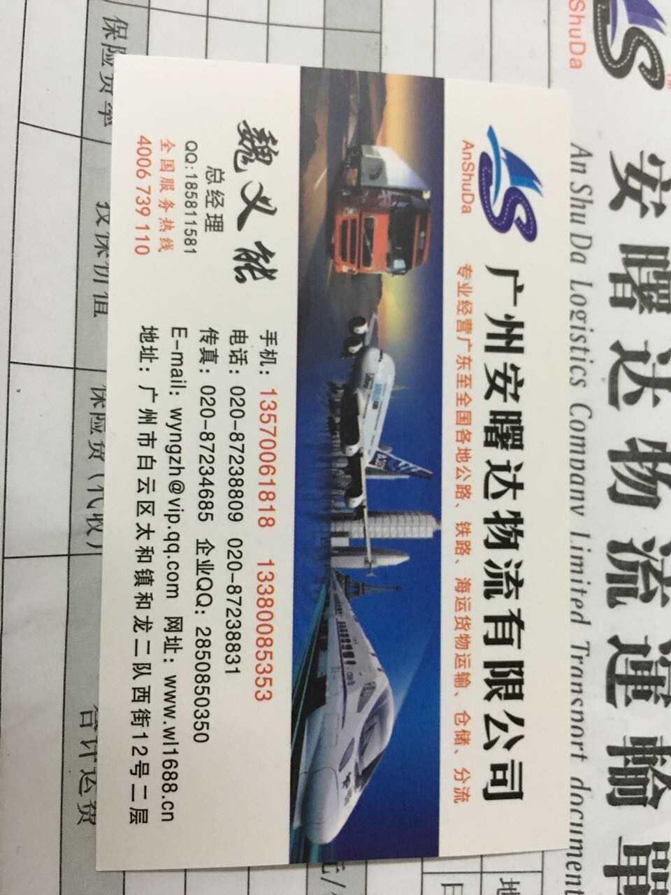 广东省清远市清新到广东省深圳市龙岗物流货源信息
