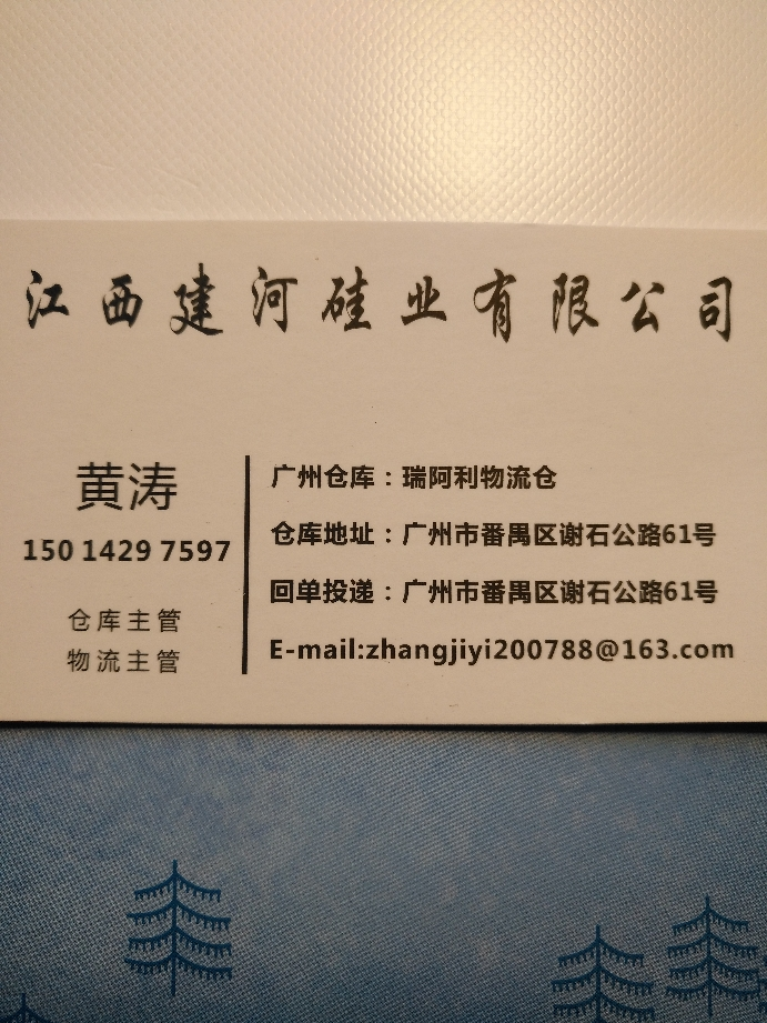 广东省广州市番禺到广东省中山市南朗镇物流货源信息