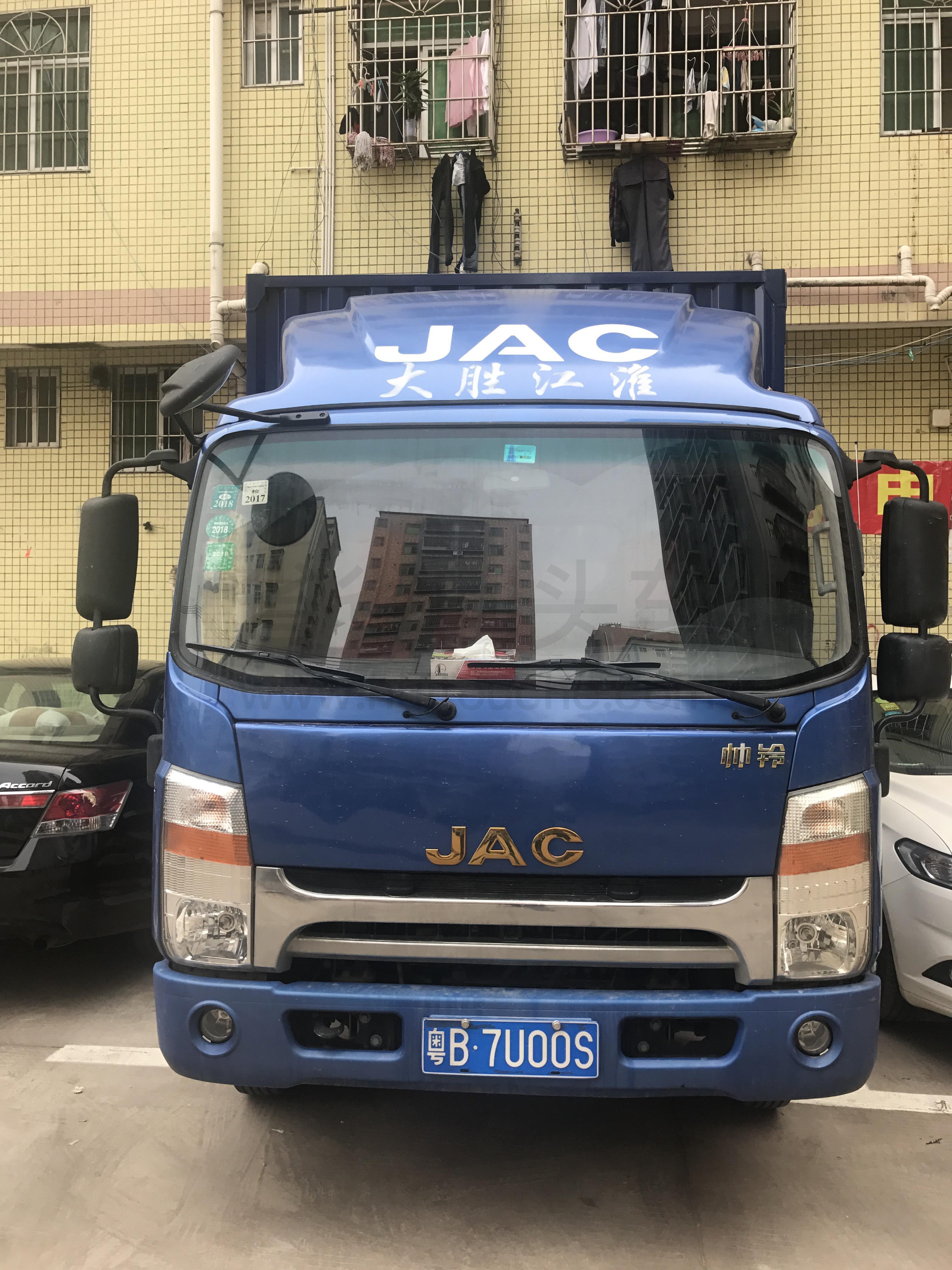 广东省中山市到广东省深圳市 厢式尾板车 物流运输有限公司