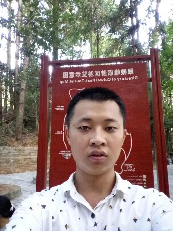 广东省广州市增城到广东省广州市白云物流货源信息
