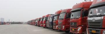 货车找货用的什么软件?