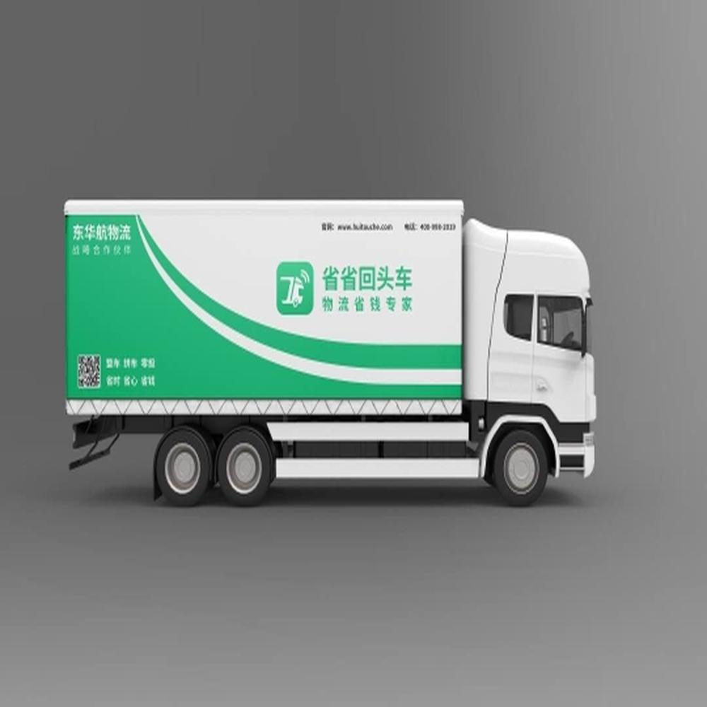 广东省东莞市常平镇到广东省深圳市宝安物流货源信息