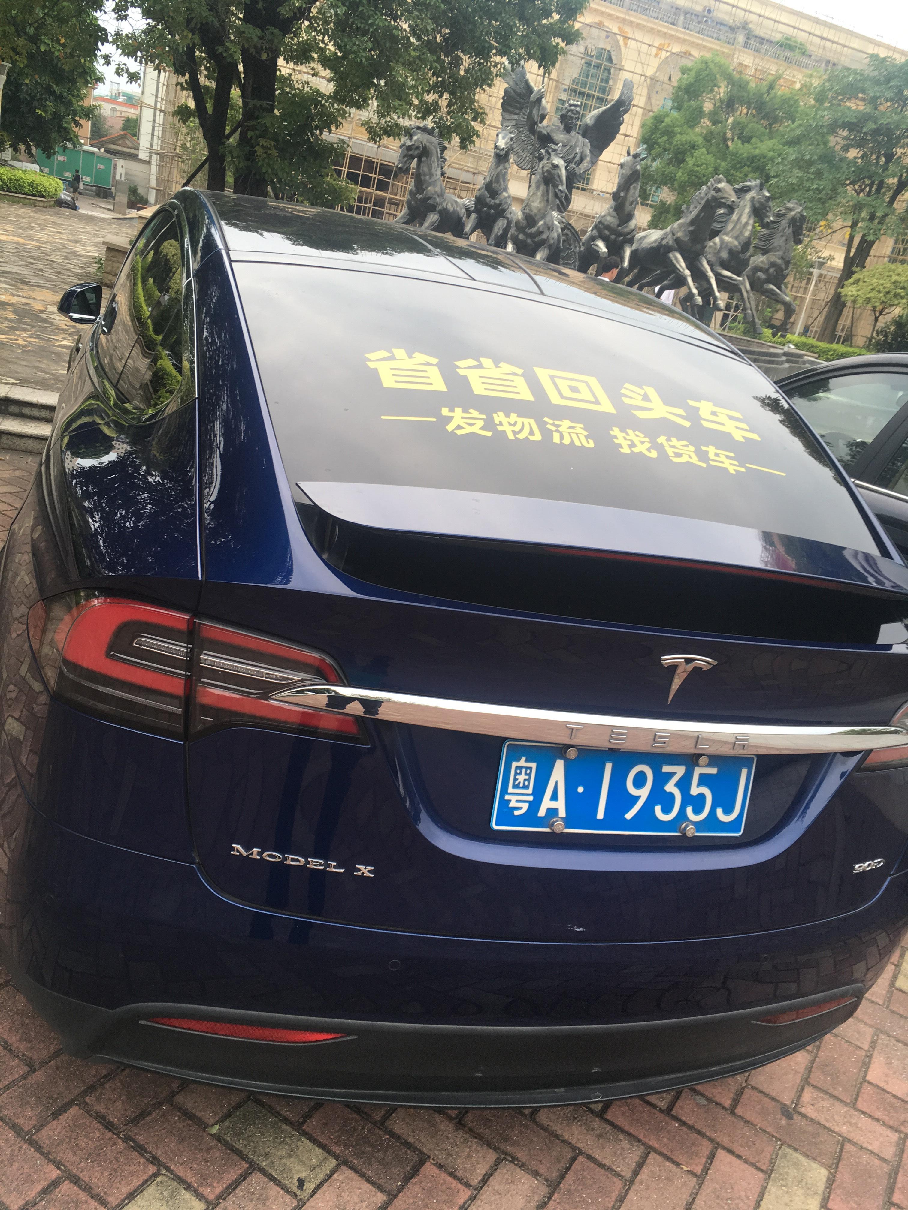 广东省惠州市惠阳到广东省广州市从化物流货源信息
