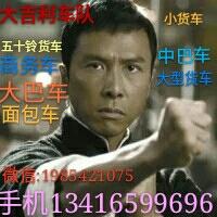 广东省阳江市阳春到广东省清远市清城物流货源信息