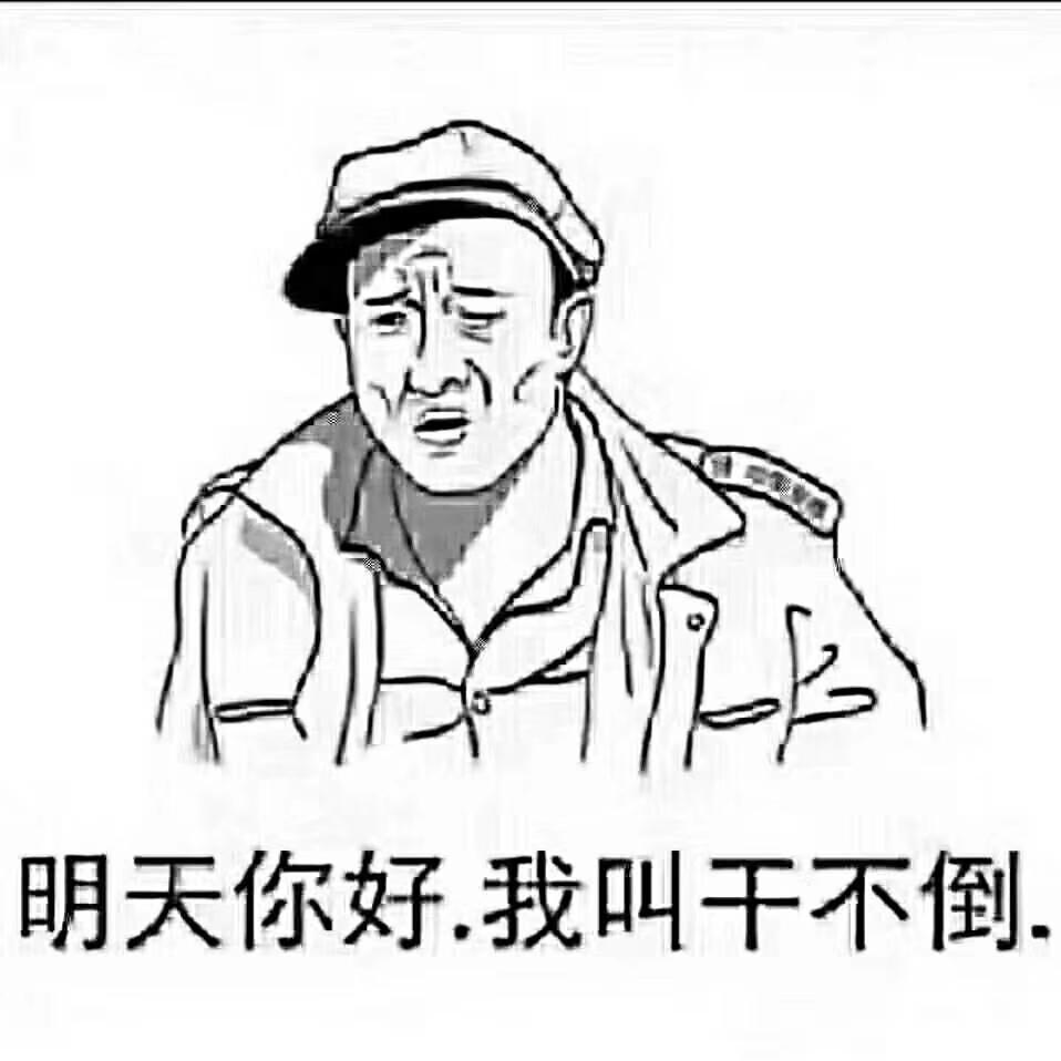广东省东莞市道滘镇到广东省潮州市湘桥物流货源信息