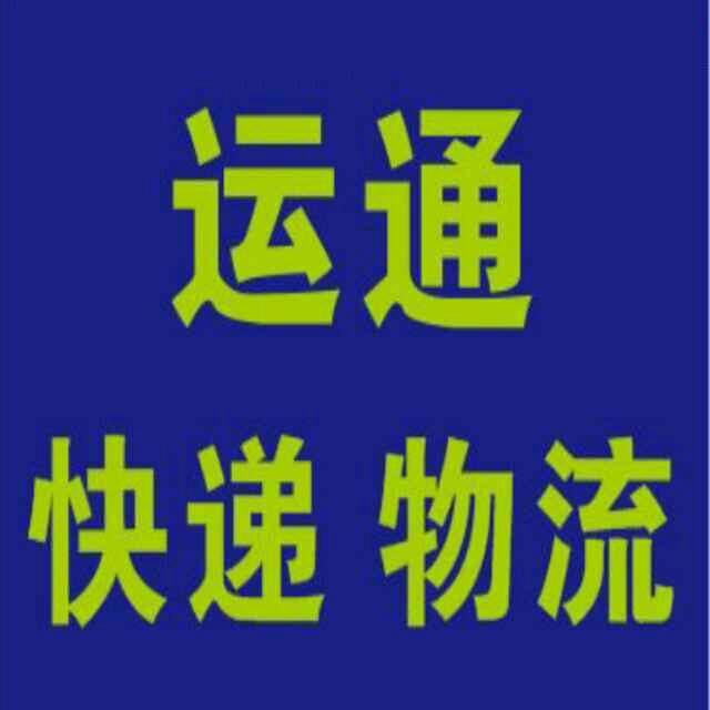 广东省东莞市望牛墩镇到广东省清远市清新物流货源信息