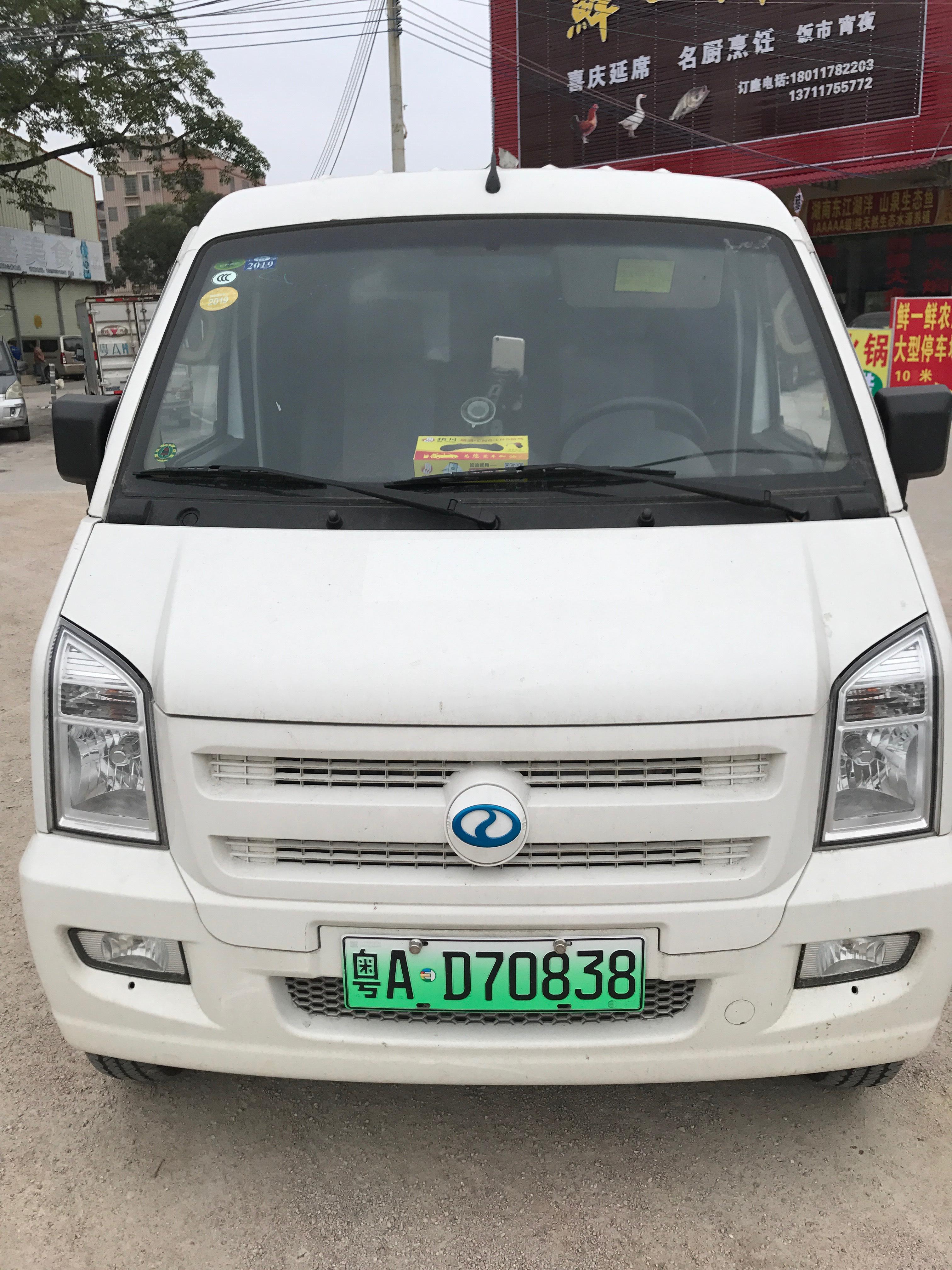 广东省广州市黄埔到广东省中山市 面包车 空车配货