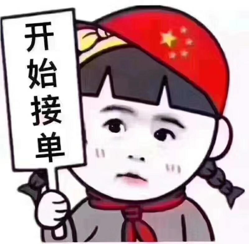 广东省惠州市惠阳到广东省珠海市金湾物流货源信息