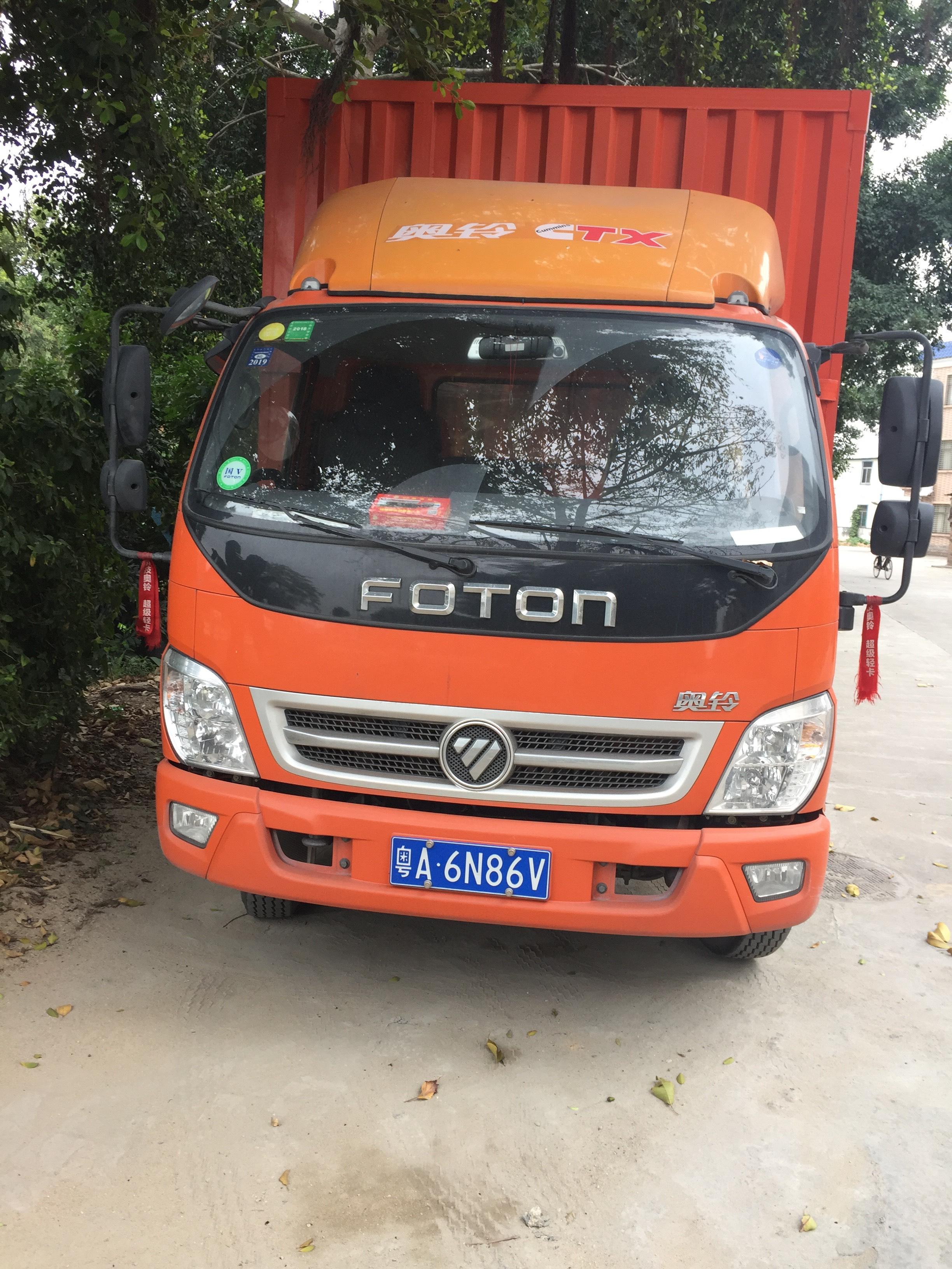 广东省广州市花都到广东省惠州市 厢式密封车 空车配货