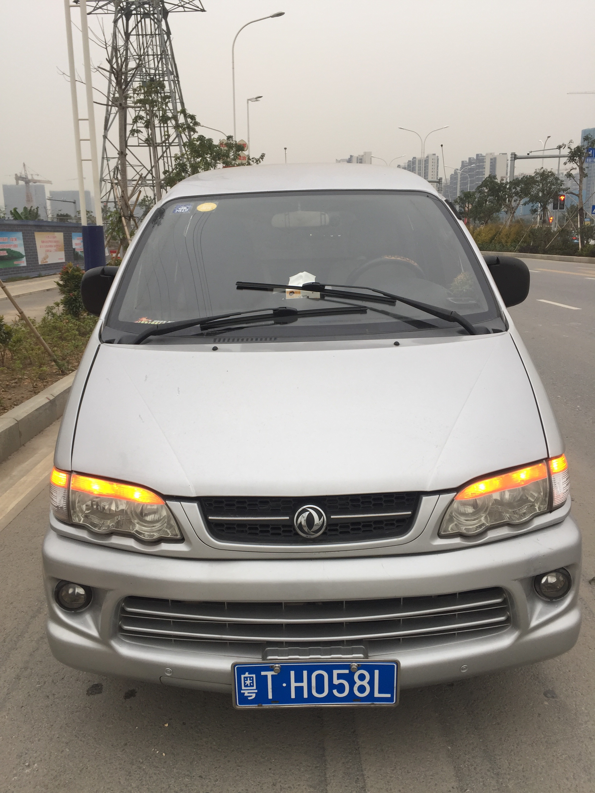 广东省广州市增城到广东省中山市 面包车 空车配货