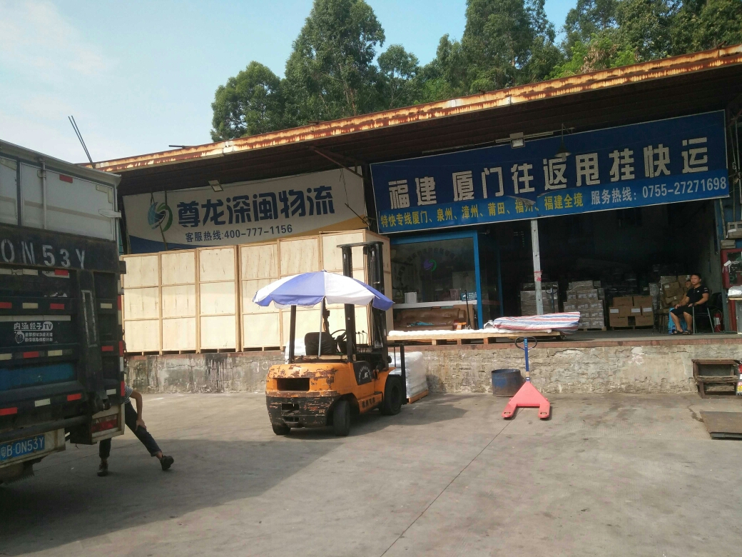 广东省深圳市光明到广东省深圳市龙华物流货源信息