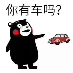 广东省广州市黄埔到广东省广州市从化物流货源信息