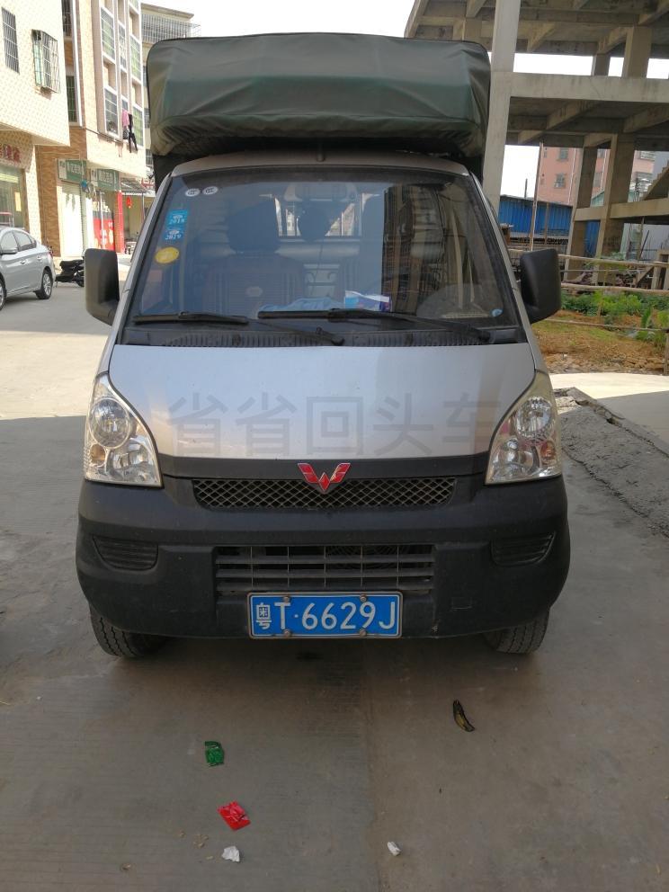 广东省广州市到广东省珠海市 高栏车 空车配货