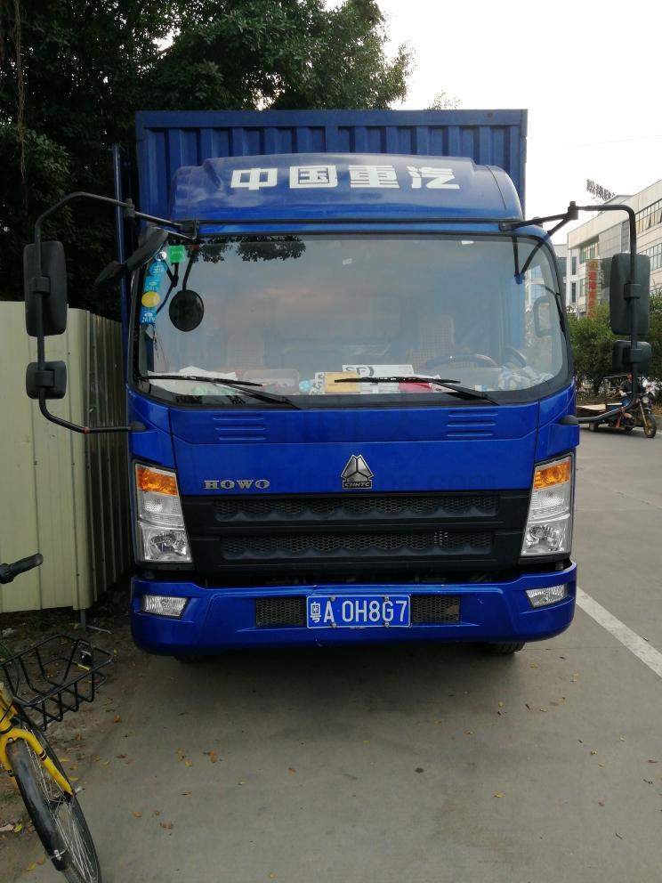 广东省广州市花都到广东省清远市 厢式密封车 空车配货