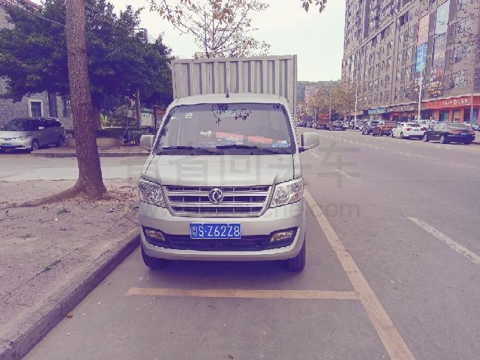 广东省东莞市到广东省 厢式密封车 空车配货