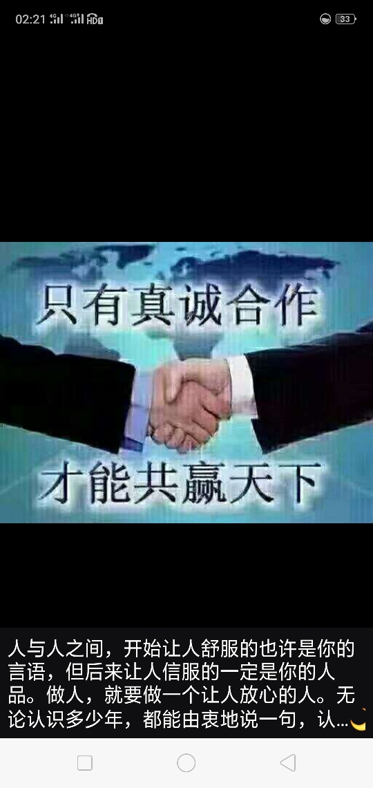 广东省广州市从化到广东省佛山市三水物流货源信息