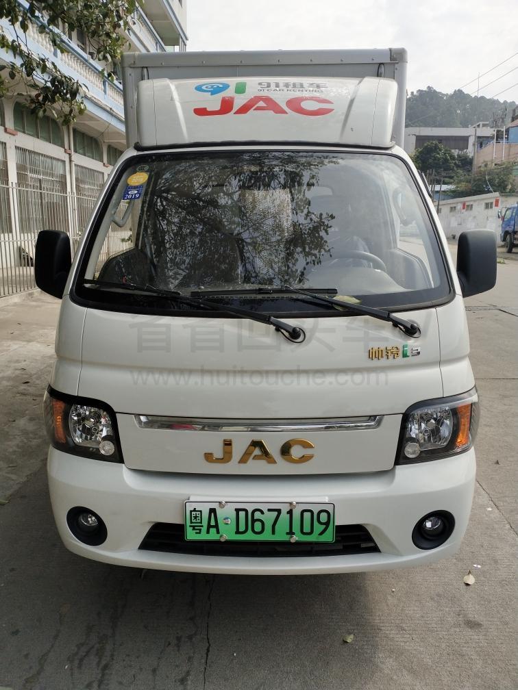 广东省广州市海珠到广东省 厢式密封车 空车配货