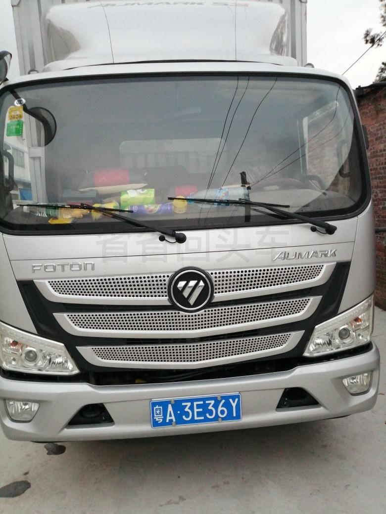 广东省广州市到广东省清远市英德 厢式尾板车 空车配货