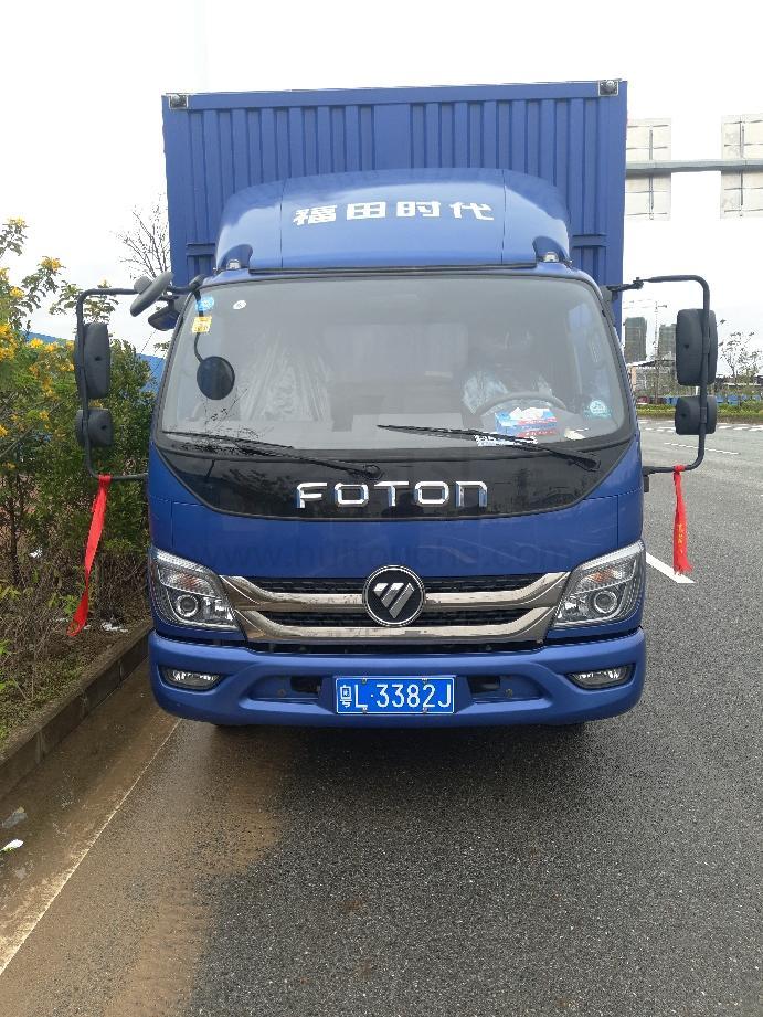 广东省惠州市到广东省 厢式密封车 物流运输有限公司