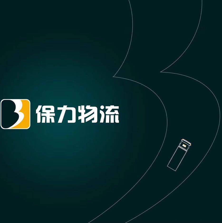 广东省广州市海珠到广东省广州市白云物流货源信息