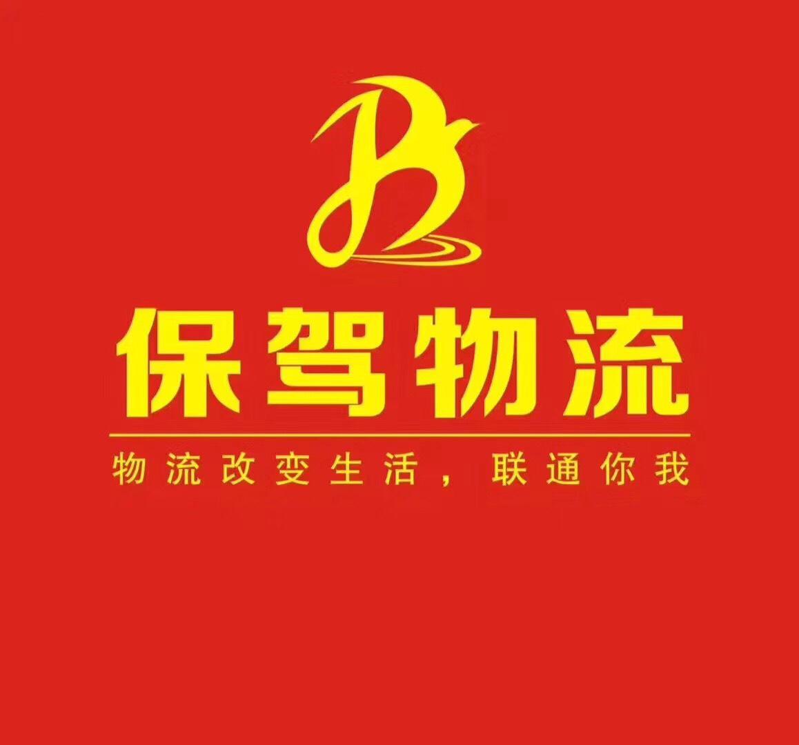 广东省清远市清城到广东省广州市番禺物流货源信息
