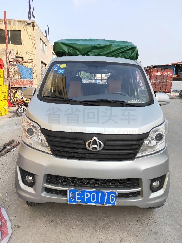 广东省到广东省河源市源城 低栏车 物流运输有限公司