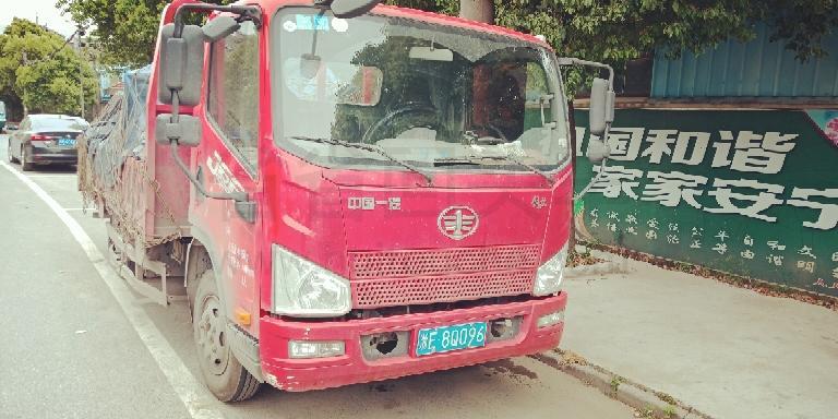 湖州市到上海市上海市 平板车 物流运输有限公司