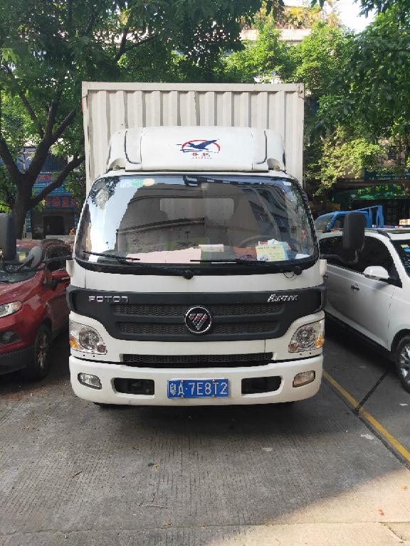 广东省东莞市南城街道到广东省广州市花都物流货源信息