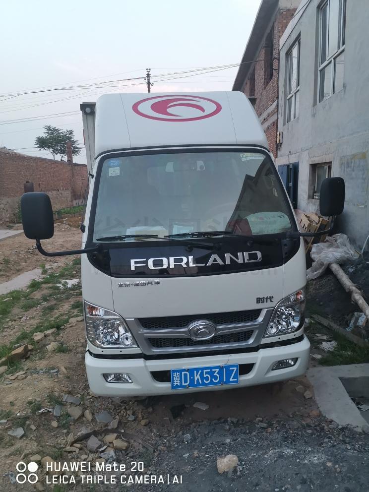 天津市到邯郸市 厢式密封车 物流运输有限公司