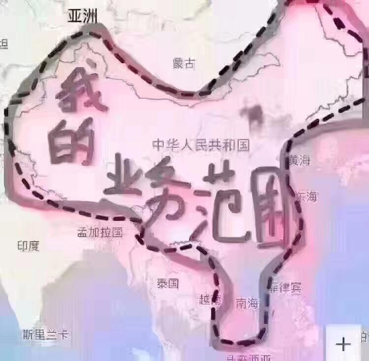 广东省中山市中山到广东省广州市白云物流货源信息
