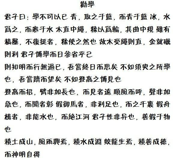 广东省广州市白云到广东省深圳市宝安物流货源信息