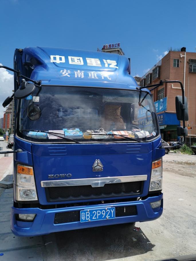 广东省广州市到广东省惠州市 厢式尾板车 物流运输有限公司