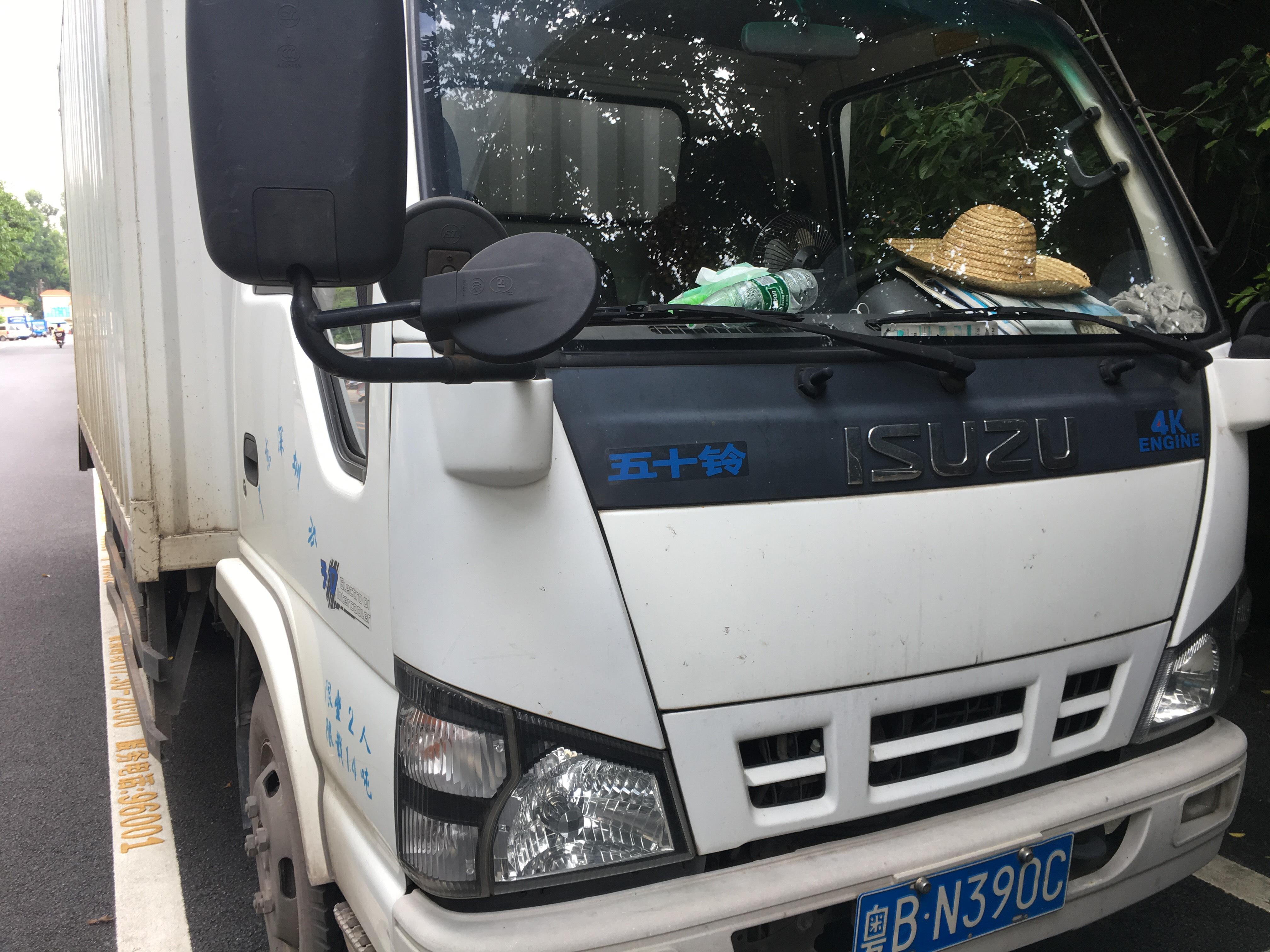 河北省石家庄市晋州到广东省深圳市宝安物流货源信息