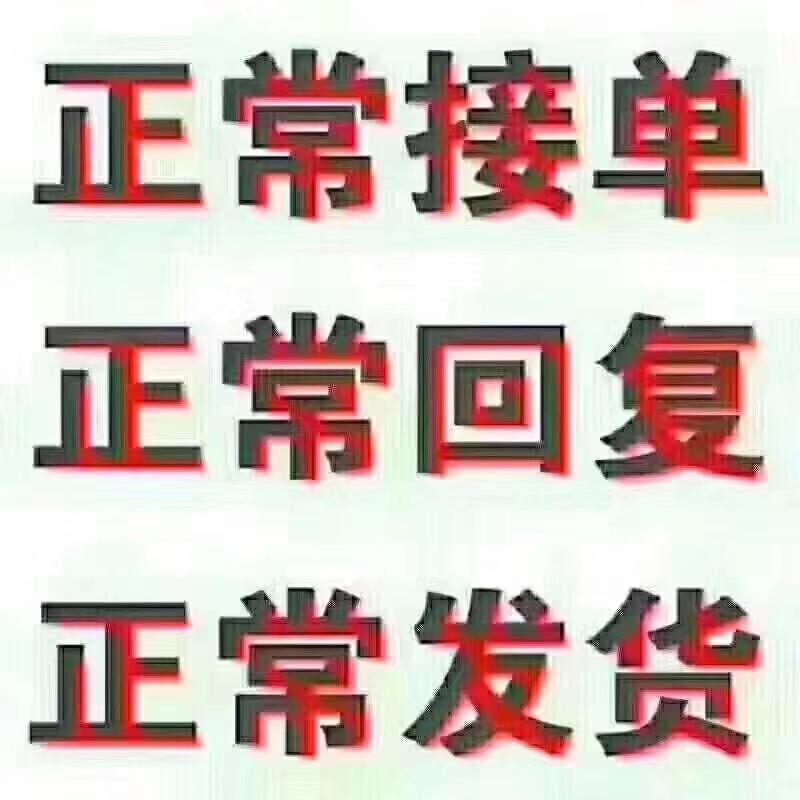 广东省东莞市洪梅镇到广东省深圳市光明物流货源信息