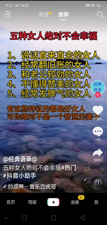 广西壮族自治区桂林市七星到广东省茂名市茂南物流货源信息