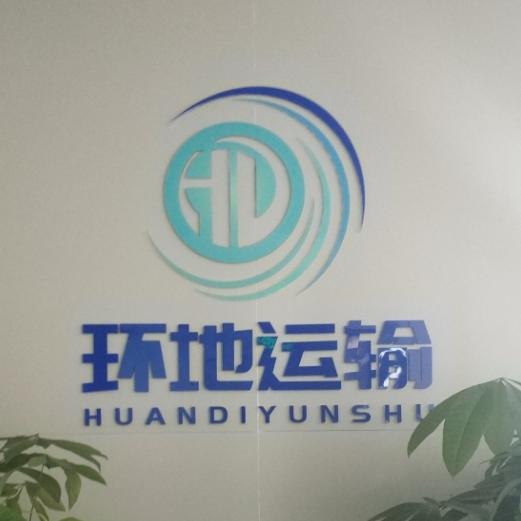 广东省深圳市宝安到广东省珠海市香洲物流货源信息