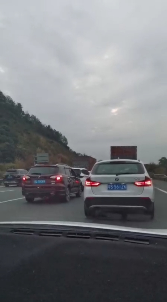 广东省汕头市龙湖到广东省广州市花都物流货源信息