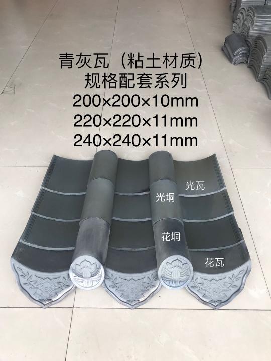 广东省肇庆市高要到广东省广州市从化物流货源信息