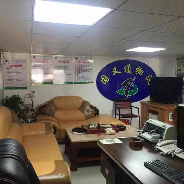 广东省广州市花都到上海市上海市浦东新物流货源信息
